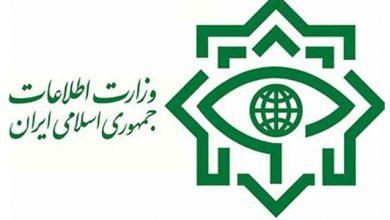 Photo of وزارة الأمن الإيرانية تعلن إلقاء القبض على عناصر مترتبطة بجهاز الاستخبارات الأمريكي