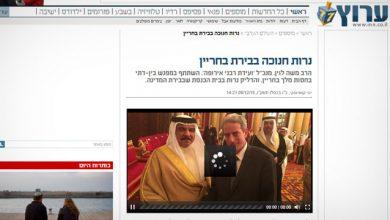 "Photo of ملك البحرين يكتفي بـ ""الصراخ في الظلام"" خارج خارطة القرار في الخلاف الدائر مع قطر"