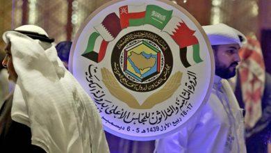 Photo of استطلاع: اقتصادات دول الخليج ستنمو بوتيرة أبطأ قليلا حتى 2020 على الأرجح
