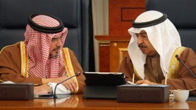 Photo of الحكومة البحرينية تدرس خفض الرواتب والمزايا الوظيفية بنسبة تصل إلى 25%