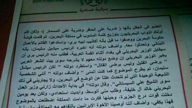 Photo of ويكيليكس: وزير العدل طلب وساطة نبيه بري لحل الأزمة قبل يومين من دخول درع الجزيرة
