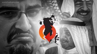 Photo of الغبار لم ينقشع عن موازنة البحرين وسط صراع أجنحة الدولة على مقدرات الوطن والمواطن