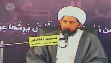 Photo of روائح المرض والموت تنتشر في سجون البحرين   صفاء الخواجة