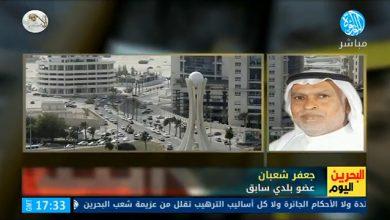 Photo of مراد علي: فلينظر السفير الأمريكي بالقضايا التي قدمتها له عن الوضع الحقوقي في البحرين ولم يرد عليها أحد