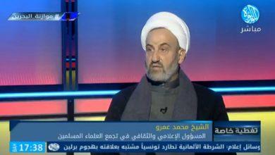 Photo of يحيى الحديد:  النظام في البحرين يستخدم القضاء لمعاقبة المعارضين وكل من يختلف معه
