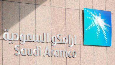 """Photo of السعودية تخطط لطرح جزء من أسهم مجموعتها النفطية العملاقة """"أرامكو"""" للبيع في البورصة المحلية"""