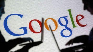 Photo of فرنسا تغرم جوجل 57 مليون دولار لانتهاكها قواعد الخصوصية الأوروبية