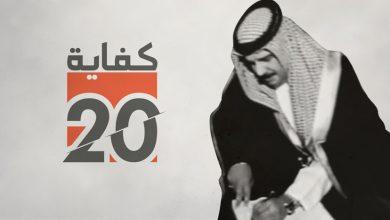 Photo of ما بين صعوده على كرسي الحكم حتى التصويت على الميثاق .. كانت المسافة بين الوعود والإنقلاب عليها
