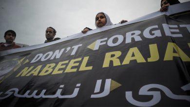 Photo of حوار خاص مع رئيس مركز البحرين لحقوق الإنسان نبيل رجب