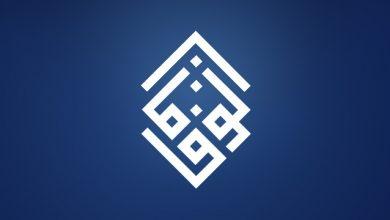 Photo of الوفاق: الأزمة في البحرين سياسية وتتطلب مشروعاً سياسياً وأي إلتفاف على المطالب السياسية تعقيد للأزمة