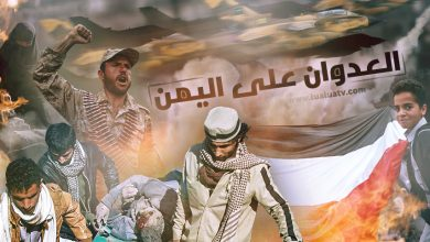 Photo of رويترز: السعودية تكثّف محادثاتها مع أنصار الله للخروج من مأزق اليمن