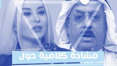 Photo of مشادة كلامية حول القضية البحرينية