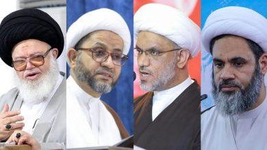 Photo of بيان كبار علماء البحرين حول إحياء عاشوراء: ضرورة التقيُّد بالاحترازات الوقائيَّة التي يُوصِي بها الفريقُ الوطني