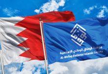 Photo of الوفاق: ما حدث في ٢٠١١ ويعاد للواجهة في ٢٠٢١ يتطلب تغييراً سياسياً جذرياً ورؤية وطنية جامعة