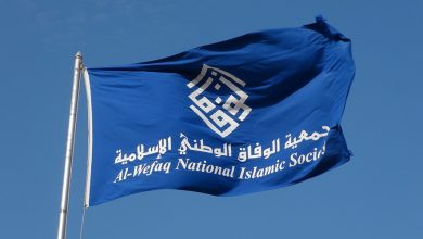 Photo of وزير خارجية الكيان الصهيوني مرفوض في البحرين وعليه ان لا يطأ ارضها